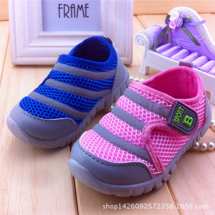 d2eea72e Детские летние кроссовки в сеточку   Обувь (лето)