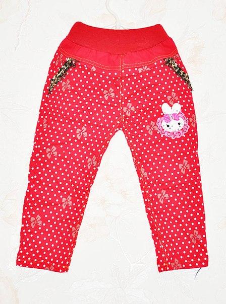 Купить красные брюки